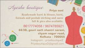 Need tailor master for my shop