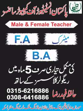Female . And male staff available for for home base tuition.