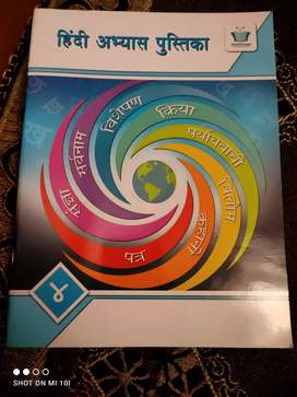 PODAR SCHOOL BOOKS 4 th standard