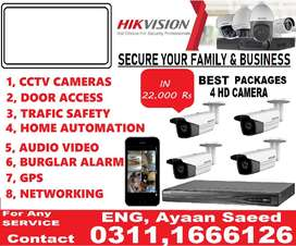CCTV Cameras - Audio Video And Systems Integration - Home N Commercial