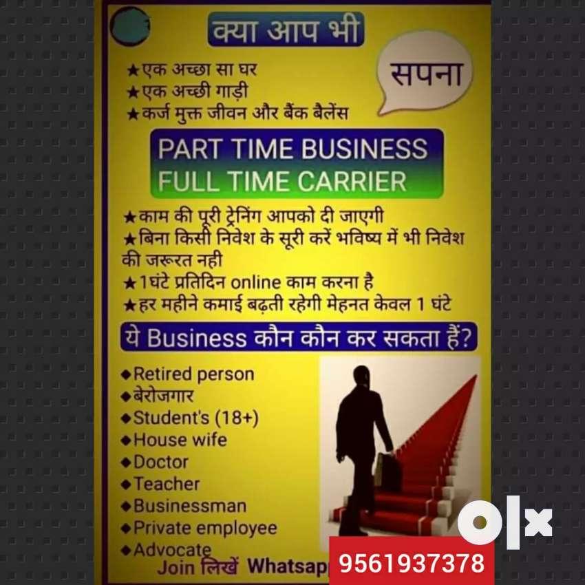 Job provider 0