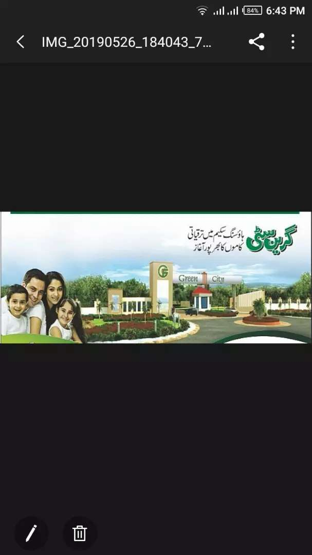 Green City 80 Sq Yard Green City Near NICVD Sukkur 0