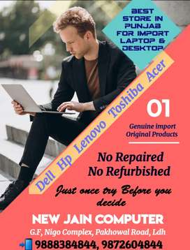 Best store in Punjab for import Laptop and Desktop pc