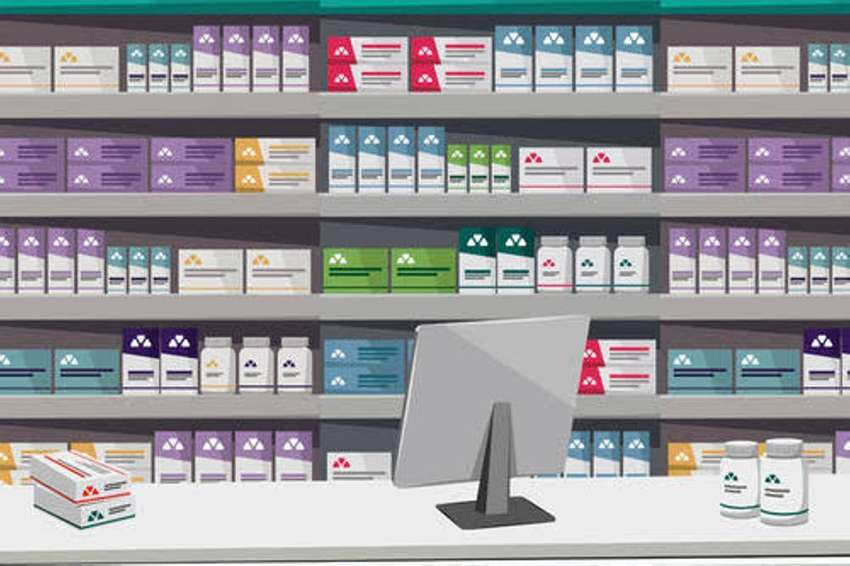 Actuary RMS (Retail Pharmacy Management) POS software 0