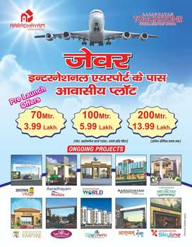 residential plots near by noida international air port & film city wit