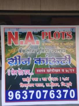 N A plot with Road, garden, water, light, road, light, & many more