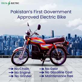 Electric motor cycle.