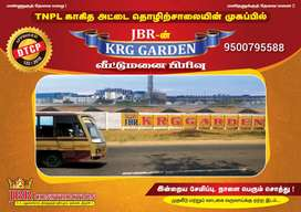 Manapparai ...near TNPL
