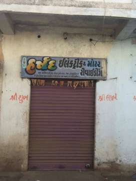 Shop for sale at bhatiya village near jay pan JK market