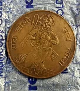 Coin poisa