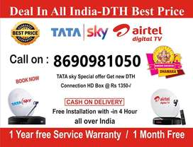 Book New Airtel d2h Connnection Setup Box Tatasky Offer Lowest Price