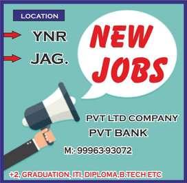 NEW JOB IN YAMUNANAGAR