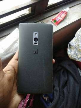 one plus 2..exchange or sell..
