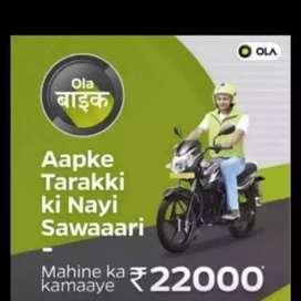 I want Ola biker
