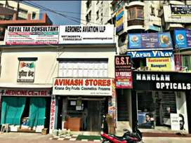 Office for rent on road