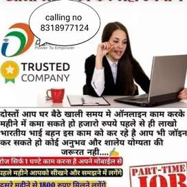Work from home/Part time/risk free/100% genuine