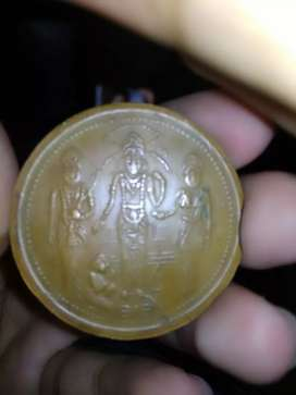 East India company ram Darbar coin 1818