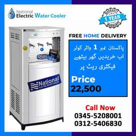 Get electric water cooler at direct factory price