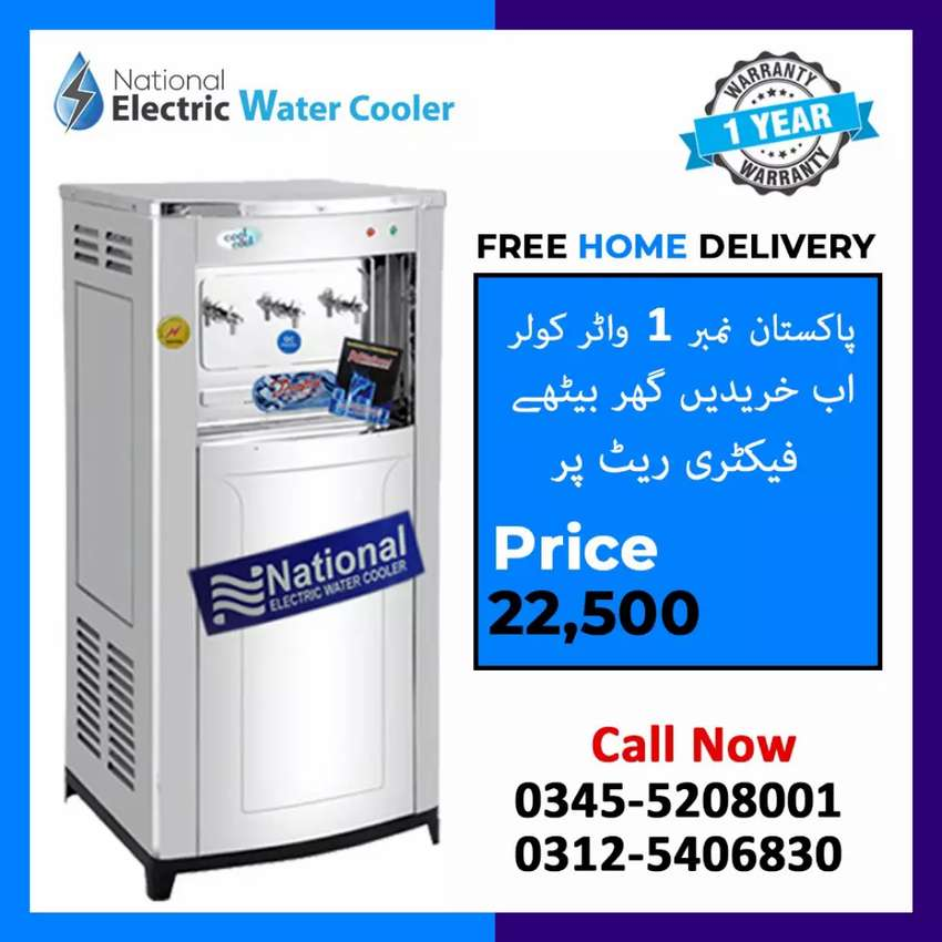 Get electric water cooler at direct factory price 0