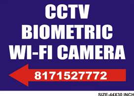 Cctv technician or fresher