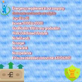 Emergency requirement