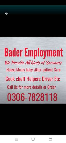Domestic Staff available here