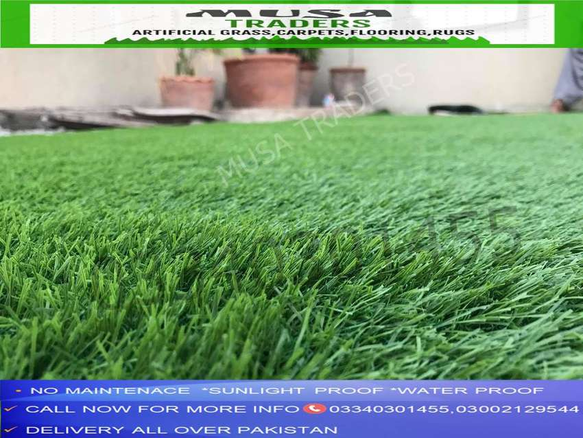 LOWEST RATES ARTIFICIAL GRASS IN PAKISTAN 0