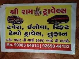 Shri Ram Travels
