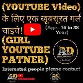 Receptionist YouTube Girl,YouTube Patner