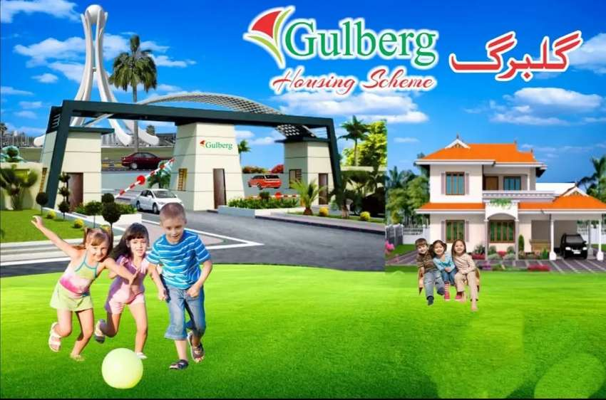 5 marla plot available in gulberg