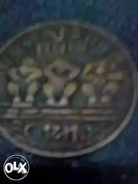 East India Copper Coin
