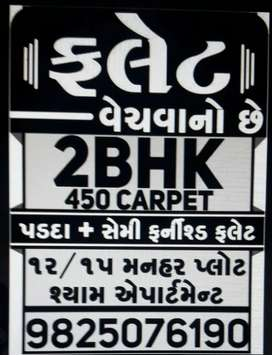 Sale For 2BHK Flat