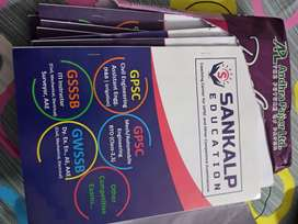 Gpsc civil engineering books