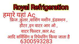 Free Car AC fridge all Service & Repair