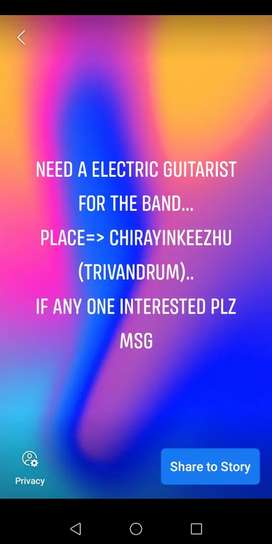 NEED ELECTRIC GUITARIST FOR A BAND