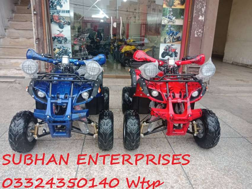 Latest 2020 High A + Quality Atv Quad 4 Wheel Bike Available At SUBHAN 0