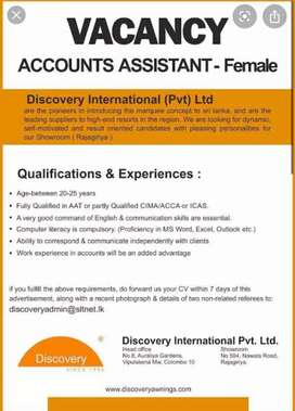 We need accountant in mohali