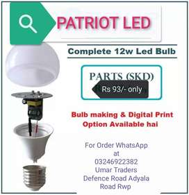 12 watt skd led bulb