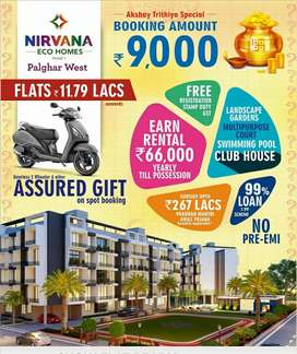 No PRI EMI TILL POSSESSION + RENT BACK 18 MONTHS + PMC APPPROVAL