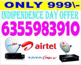 Tata sky Airtel DTH shivratri offer