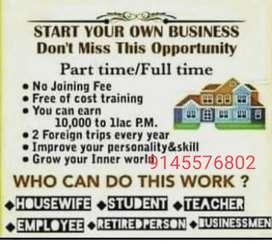 Home based job online form filling work