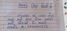 Need good English  speaking skill teacher  for nursery  class