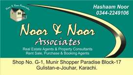 2 Bed Lounge Flat For Rent Soneri Appartments Gulistan E Jouhar