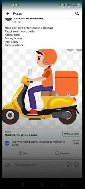 Need delivery boy in itanagar