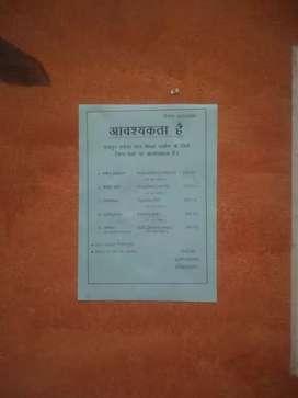 Refmet Teconalyge pvt Ltd pacheda raipur