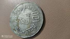 Old 100 rupees coin