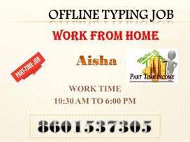 Offline typing job (work from home)