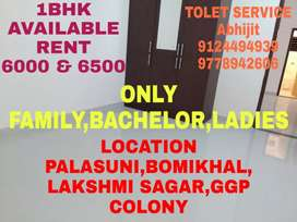 Big 1Bhk(6000,6500,7000) Near Palasuni, Bomikhal And Chintamaniswar
