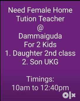 Required Home Teacher for 2nd class & UKG
