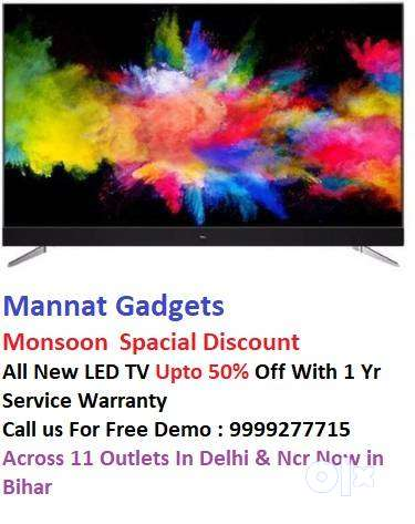 """New 24"""" Full HD NEW Model LED TV With 1Y Wty 0"""